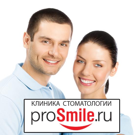 стоматология Молодежная, Кунцевская