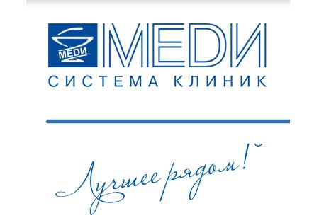 стоматология в центре москвы